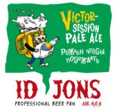 Victor session pale ale